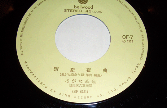 CIMG4632.png